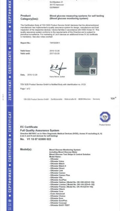 Selected Products Certifications